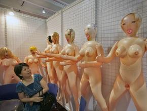 как японцы занимаются сексом
