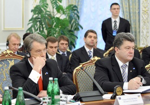 Ющенко: Украина и ЕС начинают переговорный процесс по оптимизации визового режима