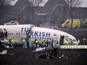 ТВ: В авиакатастрофе Boeing в Амстердаме спаслись около 50 человек