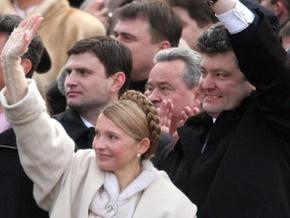 Тимошенко о назначении Порошенко: Мы сделали такой шаг для Президента