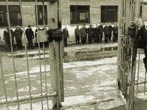 В Украине может повториться  Холодное лето-53 : из тюрем выпустят 4 тысячи заключенных