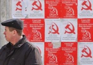 Молдова - запрет на коммунистическую символику противоречит Европейской конвенции