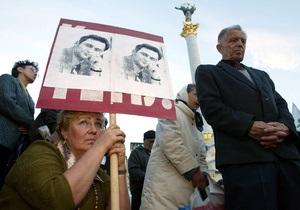 Международные организации журналистов требуют возобновить расследование дела Гонгадзе