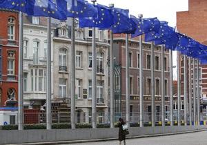 Ъ: Евросоюз представил Матрицу сотрудничества с Украиной