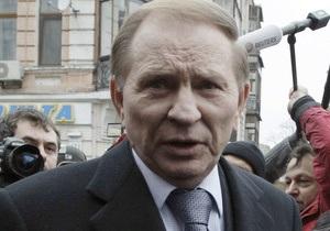 НГ: В Украине готовятся к суду над Кучмой