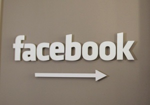 Эксперты назвали причины падения акций Facebook