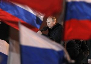 Госдеп США: Президентские выборы в РФ были прозрачнее думских, Путин - явный лидер