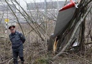 Генпрокуратура РФ: Самолет президента Польши в тумане задел деревья