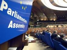 ПАСЕ планирует принять резолюцию по РФ и Грузии