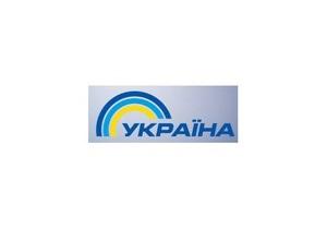 ТРК Украина снимет сериал при участии зрителей