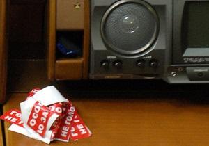 Рада - оппозиция - голосование - Яценюк: На заседаниях Рады введут видеофиксацию голосования