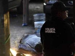 За сутки в мексиканском городе убиты 17 человек