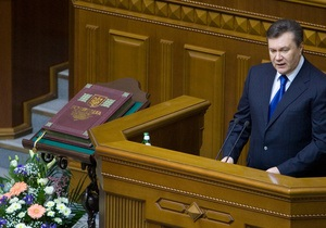 Янукович выступает за возвращение к институту семейных врачей