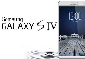 Новинки Samsung - Стала известна дата начала продаж Samsung Galaxy S IV в Украине