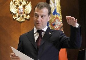 Медведев сократил почти сотню генералов в МВД
