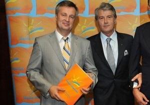 Ющенко выдвинул кандидатуру Наливайченко на пост главы политсовета Нашей Украины