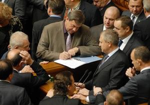 ВР приступила к рассмотрению госбюджета, в котором заложена высокая цена на российский газ