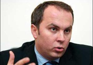 Верховная Рада уволила Шуфрича