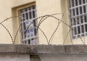 Стала известна причина отравления заключенных колонии в Запорожской области