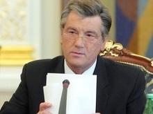 Ющенко уволил львовского губернатора