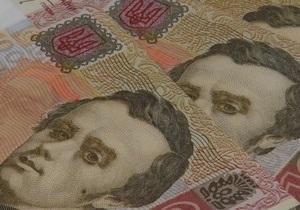 Минфин: У Киева нет проблем с выплатой долгов