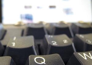 Южная Корея ужесточила правила о персональных данных в интернете