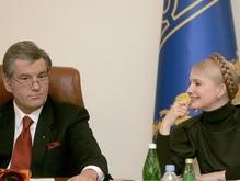 Ющенко: Тимошенко, глядя в глаза ребенку, не сможет отменить тестирование