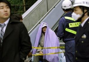 Жертвами землетрясения в Японии стали около 20 человек