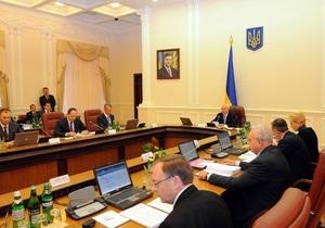 Состав Кабмина будет сформирован не ранее 13 декабря