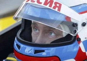Путин сел за руль болида Формулы-1