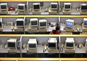 Украина вошла в тройку лидеров по DDoS-атакам - Лаборатория Касперского