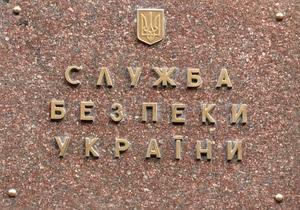 СБУ опровергла информацию о задержании депутатов Киевсовета