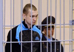 Один из белорусских террористов признал свою вину в суде