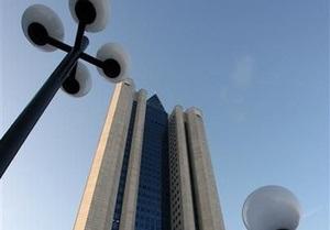 В Газпроме назвали цену газа для Украины