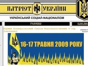 СМИ: В ходе проведения националистического съезда в Киеве пострадали двое