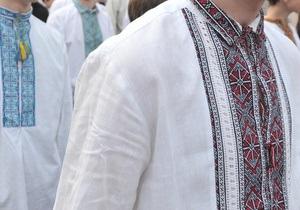 Парад вышиванок - Украина - День Независимости - конкурс - празднование - От Лавры до Майдана: в Киеве проходит парад вышиванок