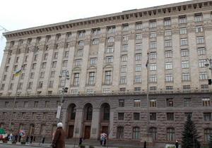 Суд обязал вернуть Киеву 30 га прибрежных полос и зеленой зоны Жукова острова