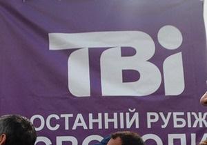Сбалансированность новостей на ТВi за май упала вдвое - исследование - Вадим гарнаев