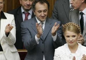 СМИ рассказали, кто помог Данилишину получить политубежище в Чехии