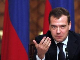 Медведев потрясен зависимостью российской экономики от сырьевых ресурсов