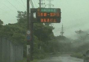 На Японию обрушился тайфун: пострадали более 160 человек