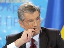 Ющенко создал рабочую группу по доступному жилью