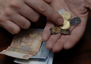 Добровольная уплата налогов в Украине в 2011 году составила 96% - ГНА
