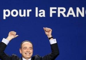 Во Франции выбрали лидера оппозиции