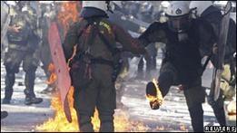 Второй день забастовки в Греции: полиция ждет беспорядков