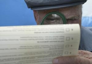 Украинские горизбиркомы зарегистрировали кандидатов в мэры