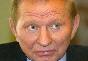 Северный поток оставит украинскую трубу без российского газа - Кучма