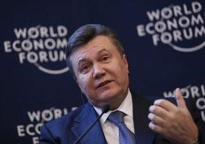 Янукович не будет участвовать в украинском ланче в Давосе