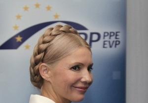 Резолюция ЕНП: Авторитаризм украинских властей может подорвать евроустремления Украины