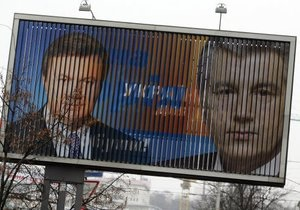 ГПУ проверила заявления экс-сотрудника Секретариата о соглашении Ющенко-Янукович
